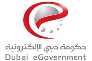 Dubai Government