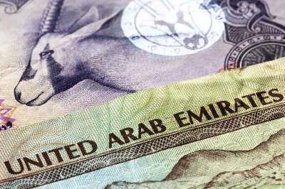 Dubai Currency Exchange - UAE dirham exchange rate Dubai