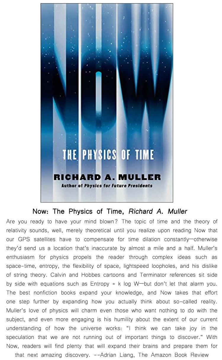 now-the-physics-of-time