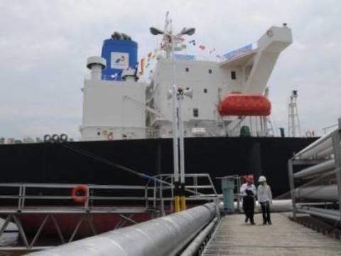 MT Gunung Geulis, salah satu kapal tanker yang telah dimiliki Pertamina.