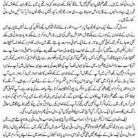 Chaudhry Nisar Jo Lamha Zaya Kar Baithe ! - Rauf Klasra