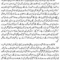 Dr. Zafar Altaf Ke Baghair Aik Saal - Rauf Klasra