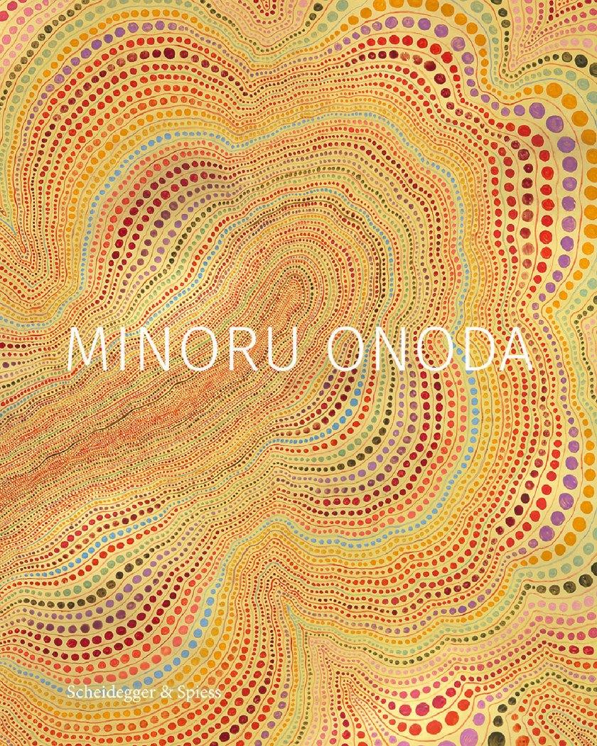 Minoru_Onoda_06