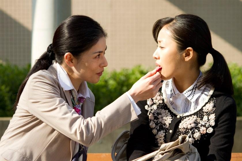 Guilty of Romance, de Shion Sono.