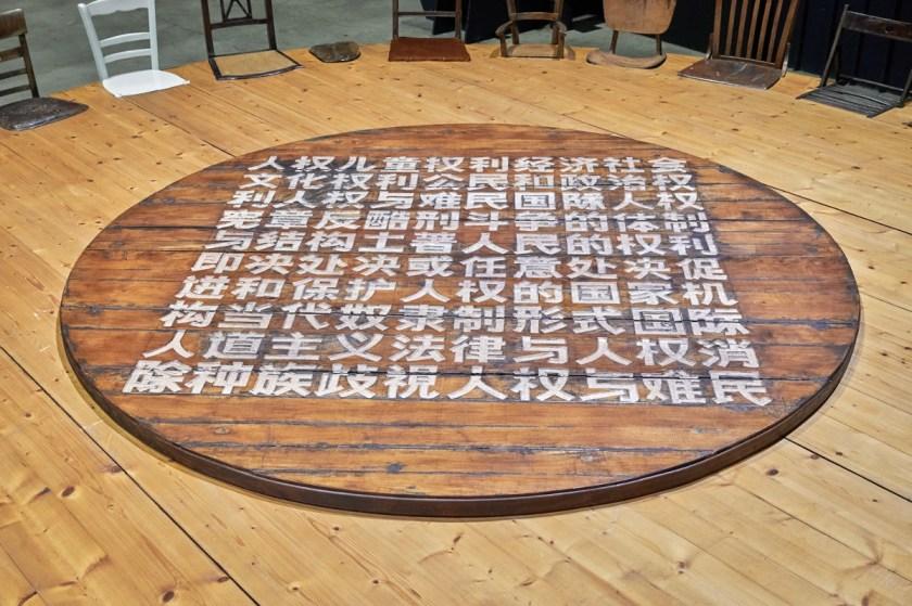 chen-zhen-cortocircuitos-25