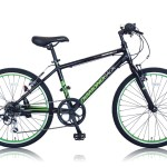 diamondback15_db-246al_bk_side