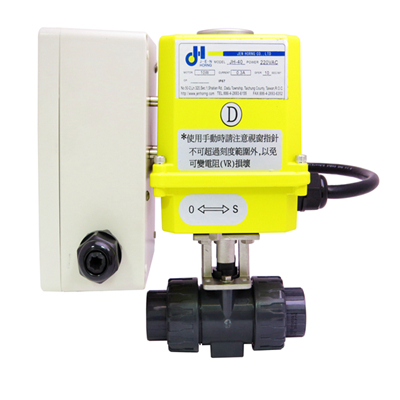 JH40-electric-actuator-modulating-controller-mit3