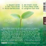 cd_back_pagelr