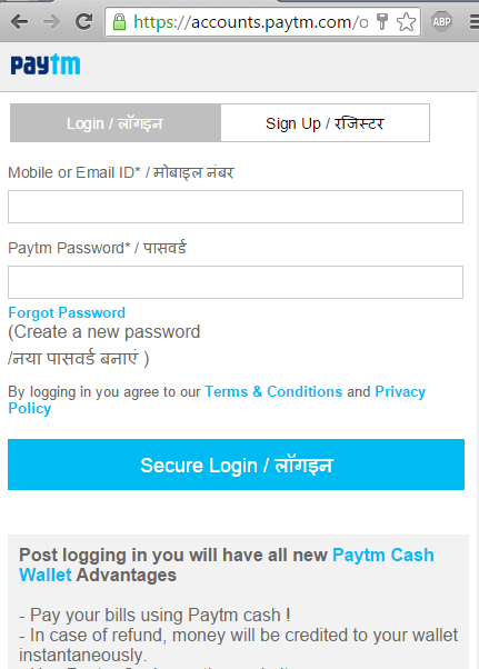 bypass paytm verification 1