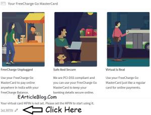Earticleblog-Freecharge-2