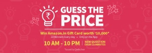 amazon-guess-the-price-hunt-win-free-gift-card-rs10000-earticleblog