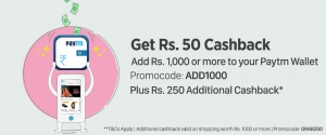 paytm-latest-coupons-free-recharge-earticleblog
