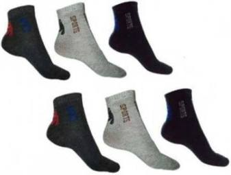 6 Pairs Sports Ankle Socks Pair For Mens