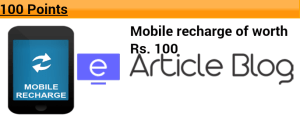 free-recharge-rs100-earticleblog-goyano