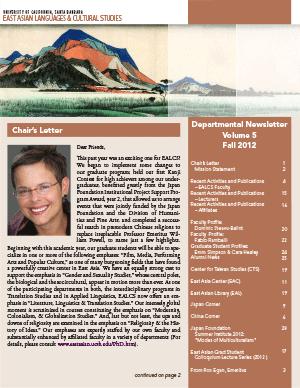 EALCS Newsletter - Issue 5 (Thumb)