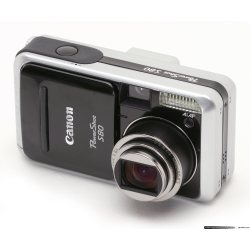 Small Crop Of Canon Powershot Sx410 Review