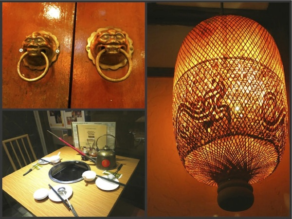 The Magic of Chong Qing Hot Pot Red Lantern