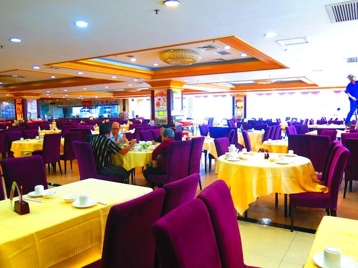 Yijian Seafood Restaurant Zhuhai Interior