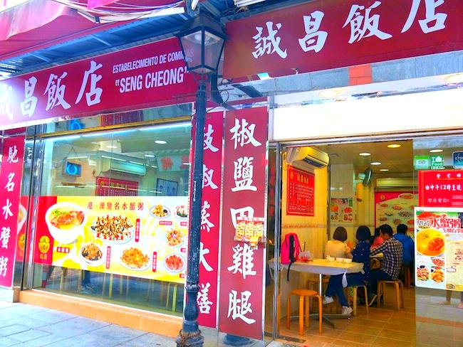 Crab Congee at Seng Cheong Macau