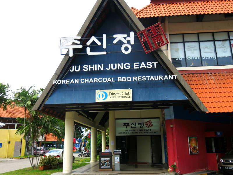 Ju Shin Jung at East Coast Park