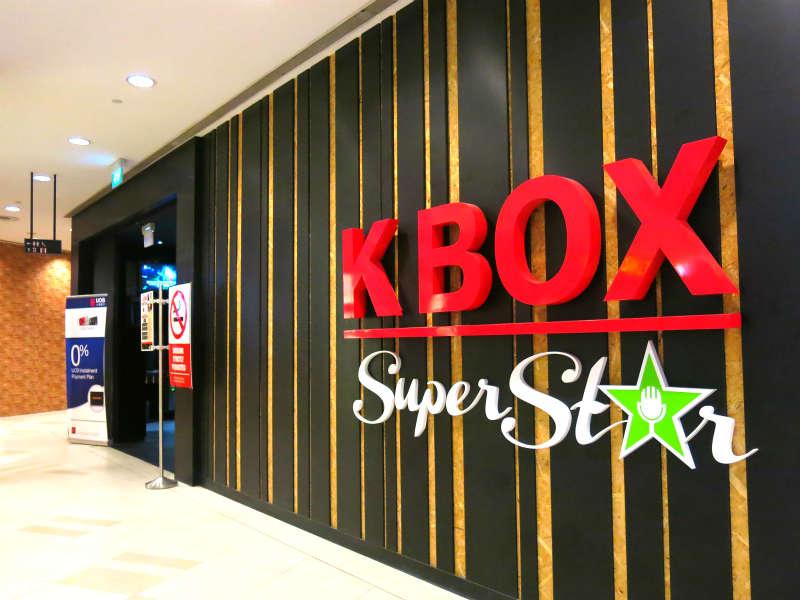 Kbox *Scape, Singapore