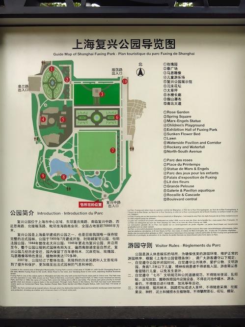 Fuxing Park Map