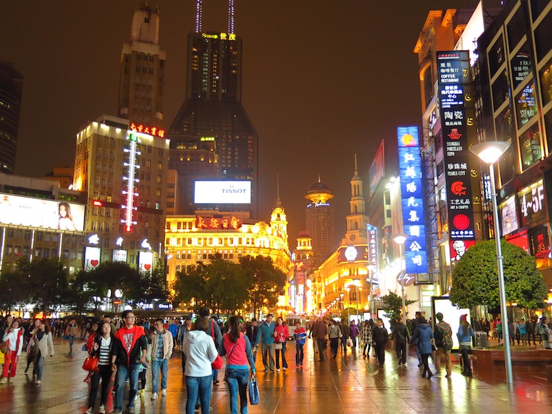 Shanghai Nanjing East Road 1
