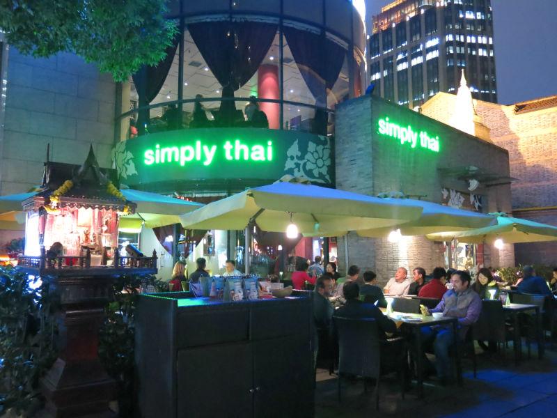 Shanghai XinTianDi Simply Thai Restaurant