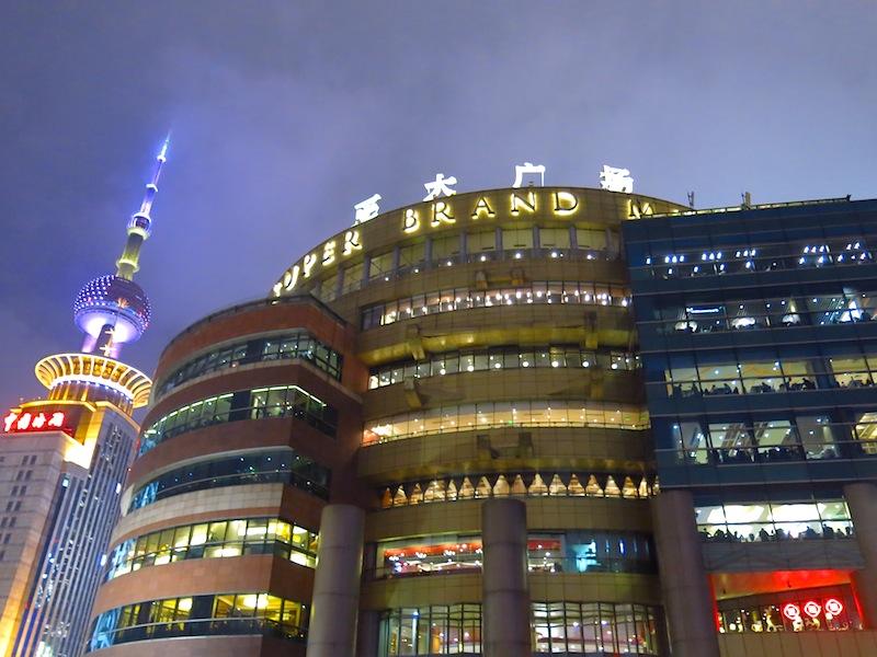 Shanghai Super Brand Mall