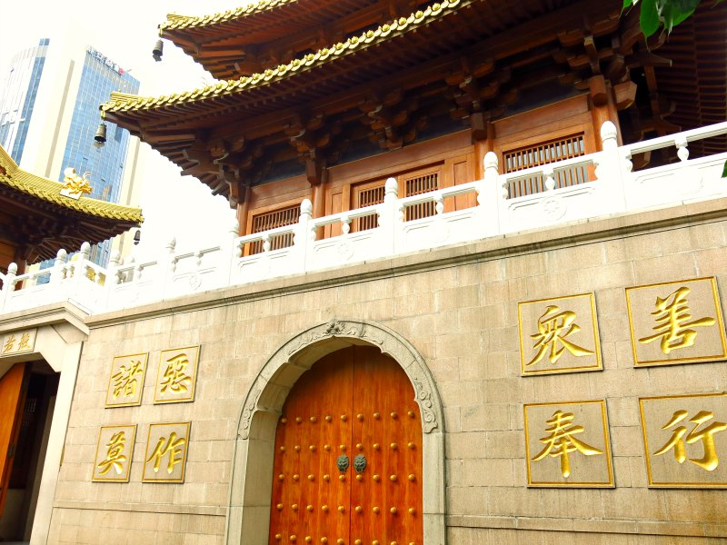 Jing An Temple 4