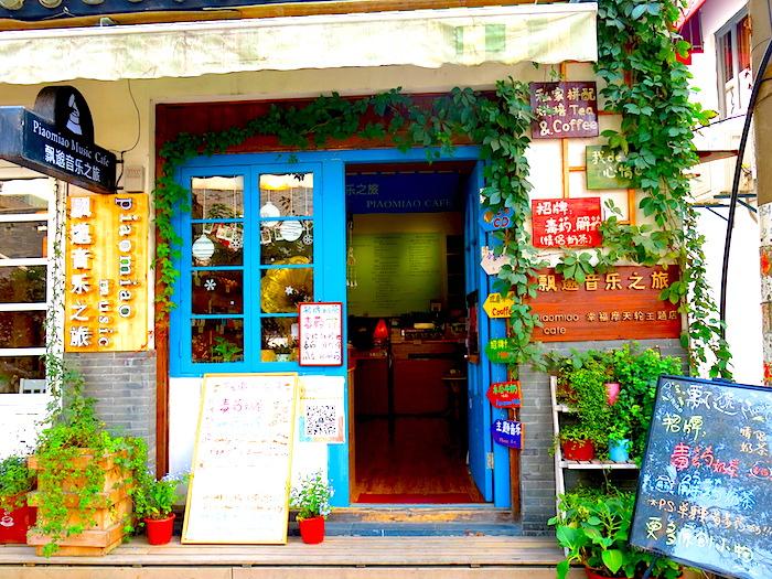 Suzhou Ping Jiang Lu PiaoMiao Cafe