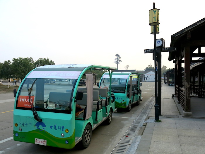 Tongli Tourist Center Tram