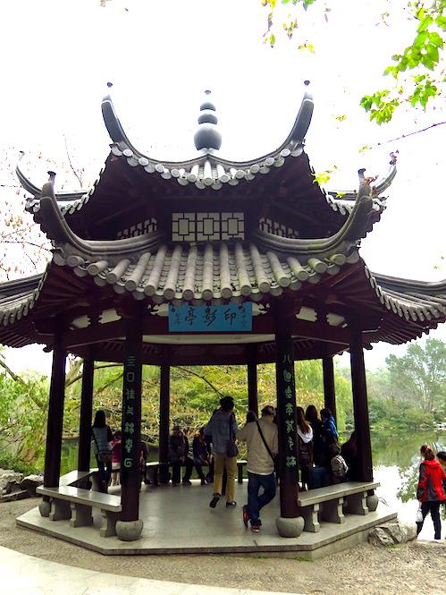 Huagang Park Westlake