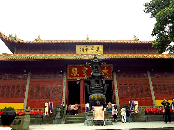 Jingci Temple Westlake