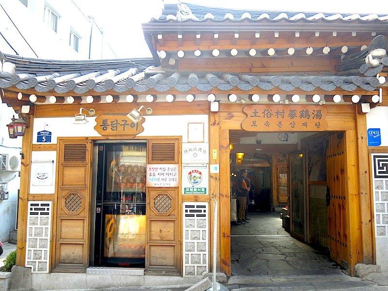Tosokchon Entrance