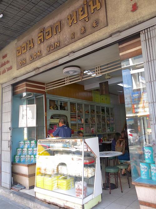 On Lok Yun Bangkok