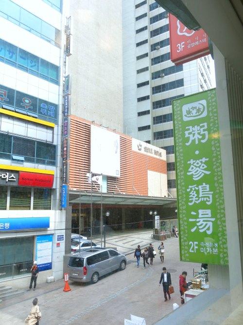 MiGaBon MyeongDong Signboard