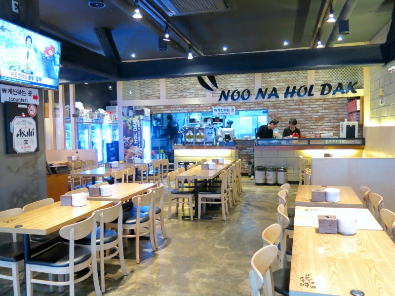 Noo Na Hol Dak Restaurant Interior