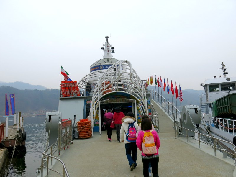 Boarding Ferry to Nami Island