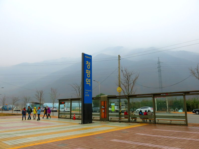 Cheongpyeong Station against Mountains backdrop