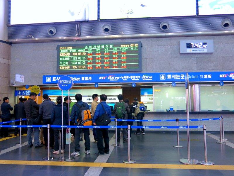 Korail Counter at Yongsan Station