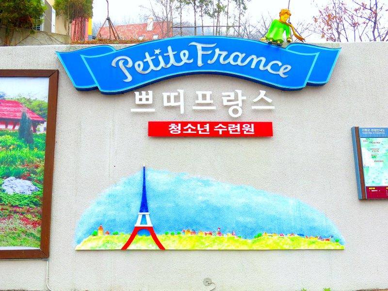 Petite France Seoul Logo