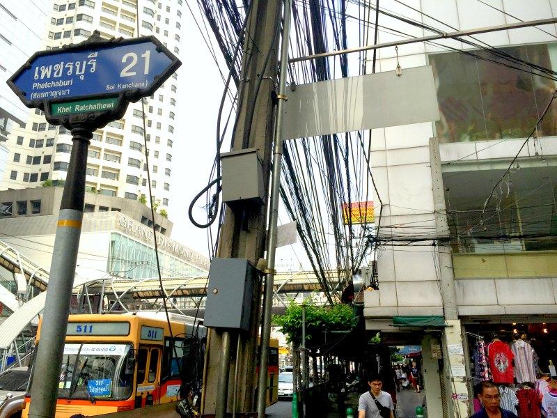 Soi Phetchaburi 21 Signboard in Bangkok