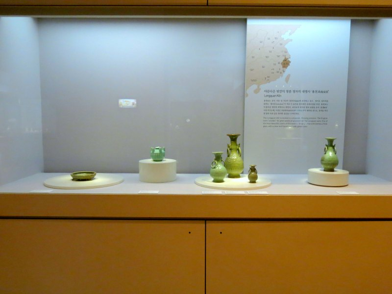 Porcelain from Sinan shipwreck