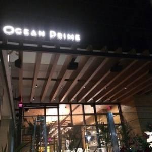 Ocean Prime Outside