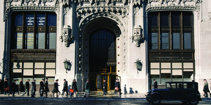 MACUSA entrance