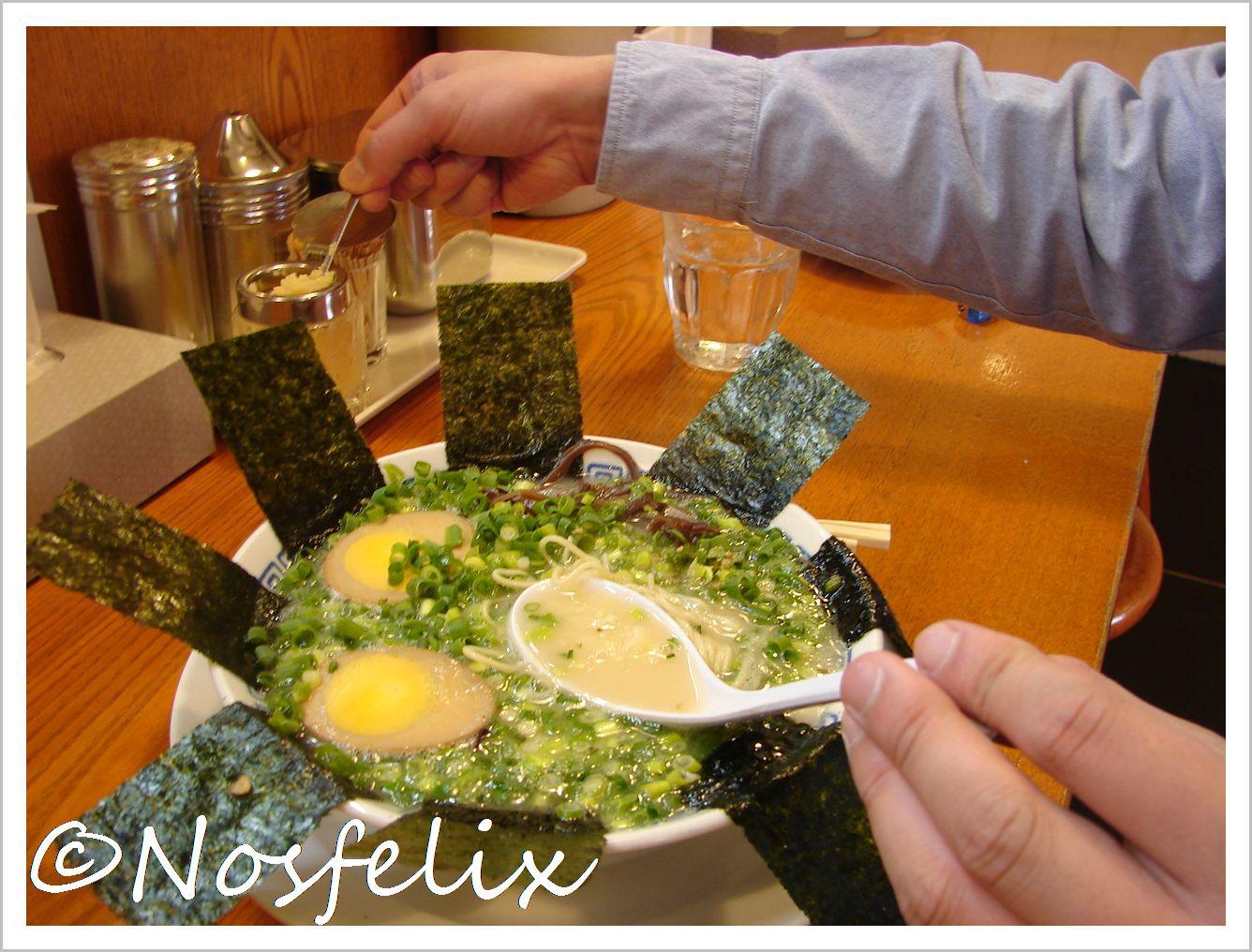 Reputable Japanese Restaurants Tokyo Marukin Hakata Style Howto Eat Add Some Garlic Japanese Restaurants Tokyo Marukin Hakata Style How To Eat Ramen Korean Style How To Eat Ramen Without A Fork nice food How To Eat Ramen