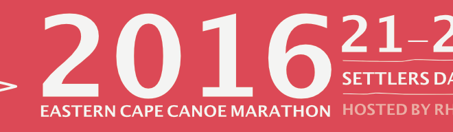 2016 ECCU Marathon - header new