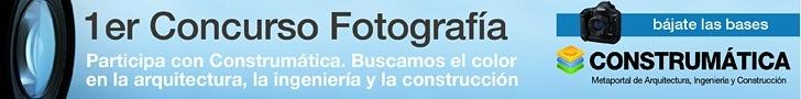 Banner_Concurso_.jpg