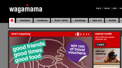 Wagamama Website